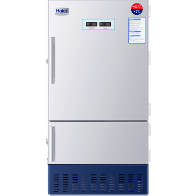 Freezer HTCD - 160 - 1